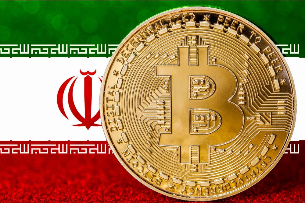 Vers un Pétro-Bitcoin ? l'Iran s'apprête à faire de BTC une Monnaie de réserve Internationale